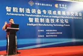 Connotation intelligent manufacturing technology and key tec